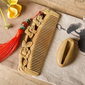 周广胜檀木梳子绿檀雕花木梳创意系列礼物