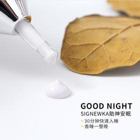 【限时抢购,买2送1】晚安养颜精华霜,舒缓压力,解除疲劳,放松神经,调理内分泌,让你香睡一整晚