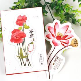 【2.9元秒杀】锦扇古风异形明信片盒装 创意中国风扇形卡片礼物 复古典书签文具