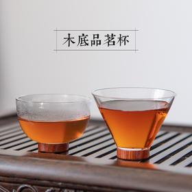 木底耐热玻璃功夫茶杯小号主人杯单杯单只单个品茗杯子茶具斗笠杯
