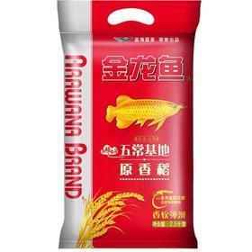 金龙鱼原香稻大米2.5kg-860020