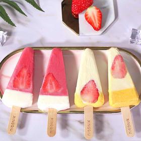入口即化的芝士冰棒~水果冰搭配香浓芝士,入口细腻顺滑