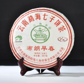 八角亭 普洱茶 2018年 布朗早春 生茶 357克