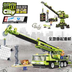 新款极光绿吊车模型积木legao玩具 拼插拼装模型