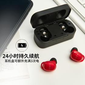 「快速配对 | 连接稳定 | 无线自由」FIIL斐耳耳机 真无线T1蓝牙耳机 双耳5.0 魔影红
