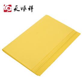 黄烧纸  黄裱纸  裱文纸