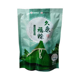 【端午粽享】久康福粽板栗肉粽200g(100g×2)
