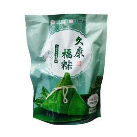【端午粽享】久康福粽川味牛肉粽200g(100g×2)