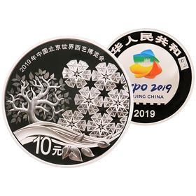 2019年中国北京世界园艺博览会30克银币