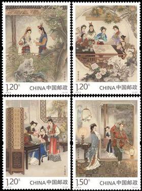 《中国古典文学名著〈红楼梦〉三组》邮票(大版4+小型张)