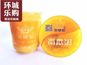 粥掌柜南瓜粥360g-750021