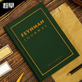 趁早常春藤系列费曼手册 费曼技巧学霸高效学习笔记本学生课堂笔记本加厚记事本文具