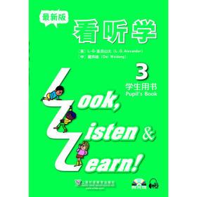 看听学.3.学生用书(最新版)(附光盘)
