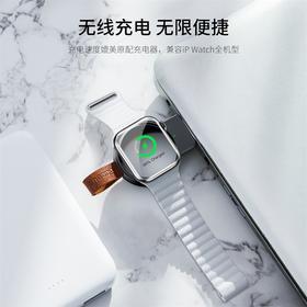 【可上飞机】倍思圆点便携式iWatch手表无线充高颜值臻品质,磁吸吸附充电2.5h满电