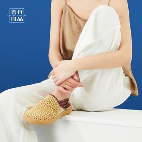 善行良品经纶——原创设计棉麻编织侣行鞋