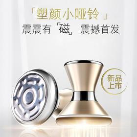 新二代Sive小哑铃微电流导入仪 微电流震动 磁力导入双管齐下 面膜 霜 精华护肤品多方位导入