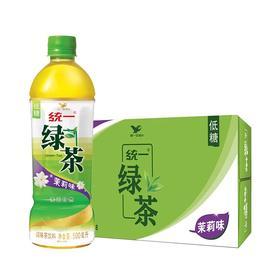 【夏日饮品】统一绿茶500ml×15瓶/箱