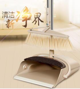 月销过10000!魔术扫把,【软毛扫把刮干净头发】再也不需要弯腰拿纸巾去拿掉头发了