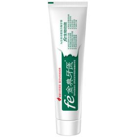 【精选】fe生物溶菌酶牙膏丨酶指数9.8、去除牙黄、口臭、牙菌斑、临床认证有效丨220g/支【口腔护理】