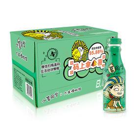 【夏日饮品】小茗同学溜溜哒480ml×15瓶/箱
