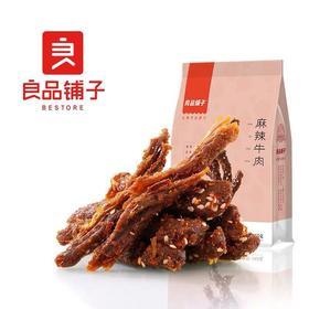 良品铺子麻辣牛肉108g-573031