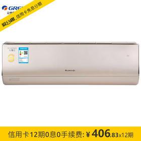 格力(GREE)正1.5匹变频U雅壁挂式冷暖空调(香槟金)KFR-35GW/(35582)FNCa-A2