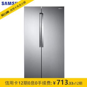 三星(SAMSUNG)638升变频风冷无霜节能对开门冰箱 RS62K6130S8/SC