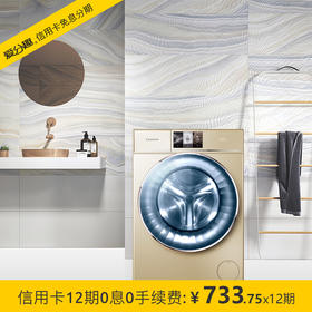 卡萨帝(Casarte)全自动滚筒洗衣机海尔变频空气洗10公斤洗烘一体洗衣机 香槟金