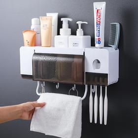 喜家家 壁挂式牙刷架卫生间浴室置物架挂钩毛巾架吸壁式收纳架牙刷漱口杯套装