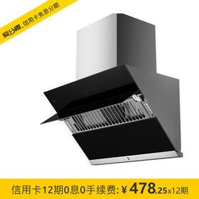 方太(FOTILE)烟灶套餐 CXW-228-JQ08TA+JZT-FD1B