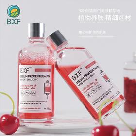 【买2送1】高浓度胶原蛋白,补水保湿,紧致美白,收缩毛孔,拯救敏感肌肤