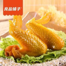 良品铺子烤鸡翅158g-103458