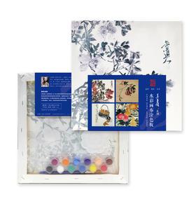 吴昌硕系列水彩画布涂色板