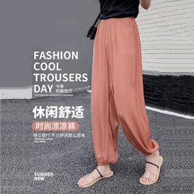 第二件半价【夏季凉凉裤】舒适弹力 柔软透气 持久耐穿 显瘦百搭 夏季必备