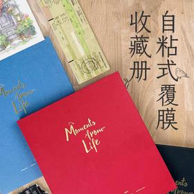 飞乐鸟绘画收藏册大容量相册本手工家庭纪念册本粘贴式作品收藏册
