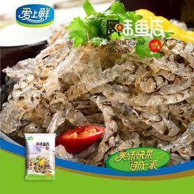 [雪尔商行]风味鱼皮开袋即食