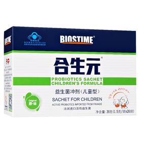 合生元 合生元益生菌冲剂(儿童型) 1.5g*26袋