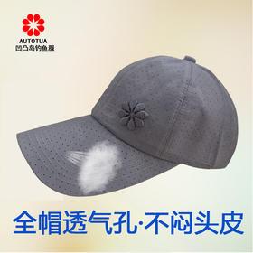 帽子男春秋钓鱼帽户外防晒遮阳鸭舌帽骑行帽透气太阳运动帽子
