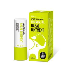 新西兰BEGGI麦卢卡护鼻膏通鼻膏儿童版/成人版3.5g 国内发货