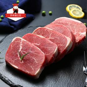 【罗希德庄园】澳洲进口牛排谷饲150天原切小米龙儿童牛排