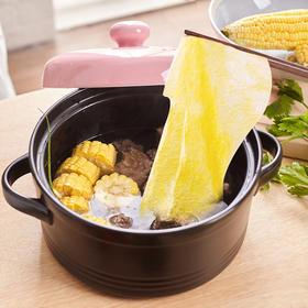 【xqj】「饭菜吸油布」Finice范耐斯厨房用品吸油布去油腻,油炸食品垫纸,食品级材质耐高温