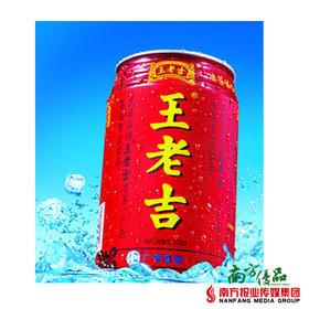 王老吉凉茶 310ml*24罐/箱