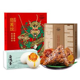 糙米龙粽礼盒:糙米粽10只+海鸭蛋10只