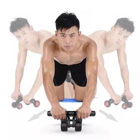 【激活腹肌】腹肌轮健腹 健身器材健康运动减肚子卷腹收腹男女健身器材家用静音