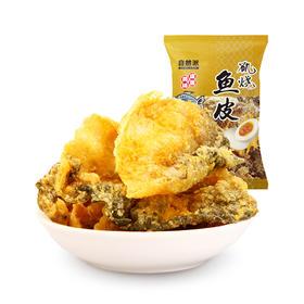 自然派矶烧鱼皮(咸蛋黄味)50g*3