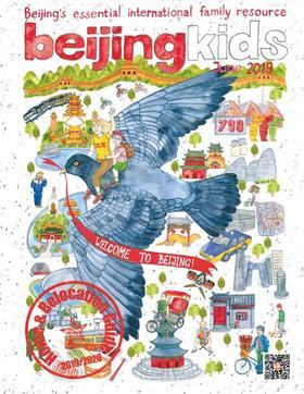 beijingkids 2019年6月刊(2019 Home Relocation Guide)