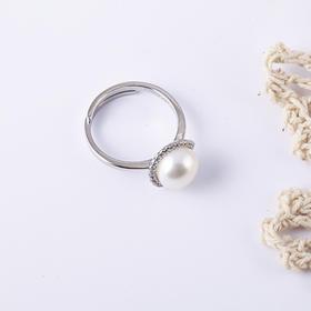 错位 微镶钻简约珍珠戒指
