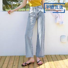 2019夏装新款高腰直筒宽松牛仔裤女阔腿长裤韩版百搭显瘦裤子