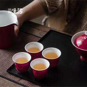 设计师款 | 胭脂红釉 六件套茶具礼盒 (景德镇顺丰发货)