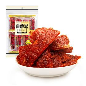 自然派猪肉脯蜜汁/炭烧 2种口味 75g*2